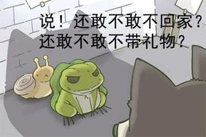 DNF800万勇士就养活了半个济州岛 这些游戏要是没中国玩家早凉了!