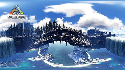 可媲美端游画面的《方舟:生存进化》手游