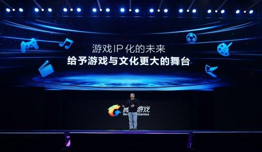 图1腾讯互娱市场部副总经理侯淼先生.jpg