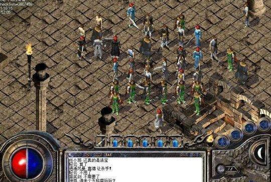 热血传奇:做到这几点,你也能像魂十五一样单挑50名玩家而不败