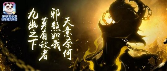 http://www.weixinrensheng.com/youxi/773356.html