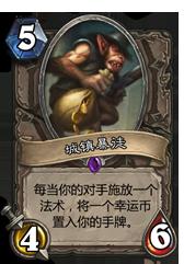 加基森龙虎斗版本已公布卡牌汇总(84/132)