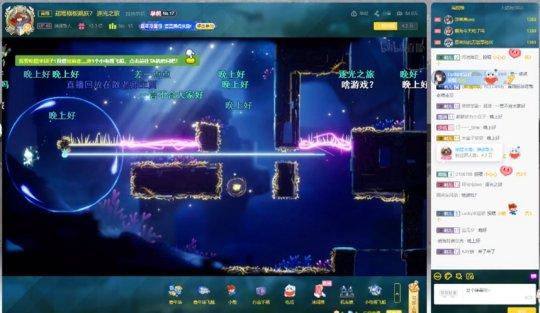 独立游戏《逐光之旅》情报参上 B站高能电玩节即将开启