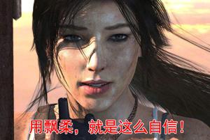 正经游史:游戏中的第一个女汉子,她教会了导演如何拍游戏改编的电影