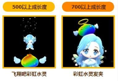 冒险岛2超萌制服方块妞 送你彩虹水灵宝宝