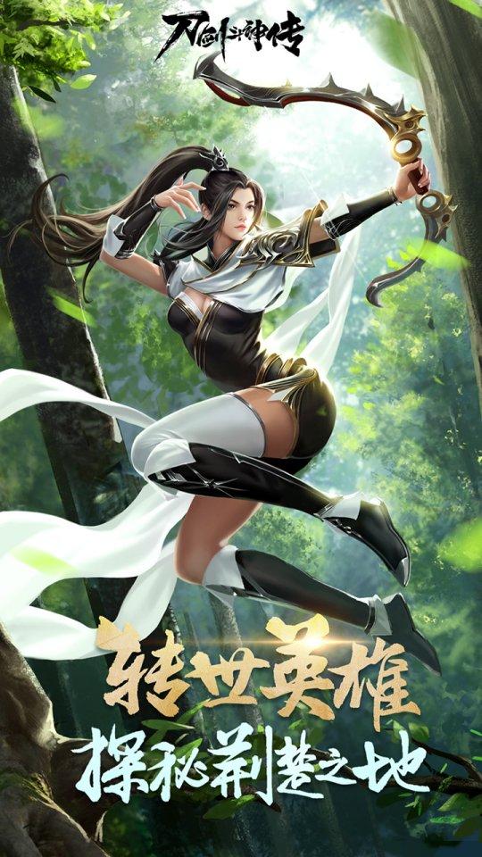 与萌宠共闯江湖《刀剑斗神传》新宠物系统上线