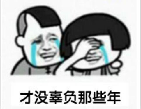 QQ截图20190603010050.png