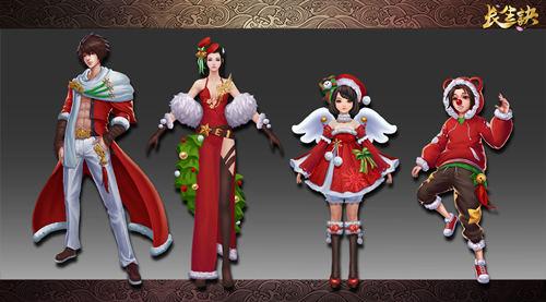 寒冬暖意《长生诀》圣诞时装抢鲜