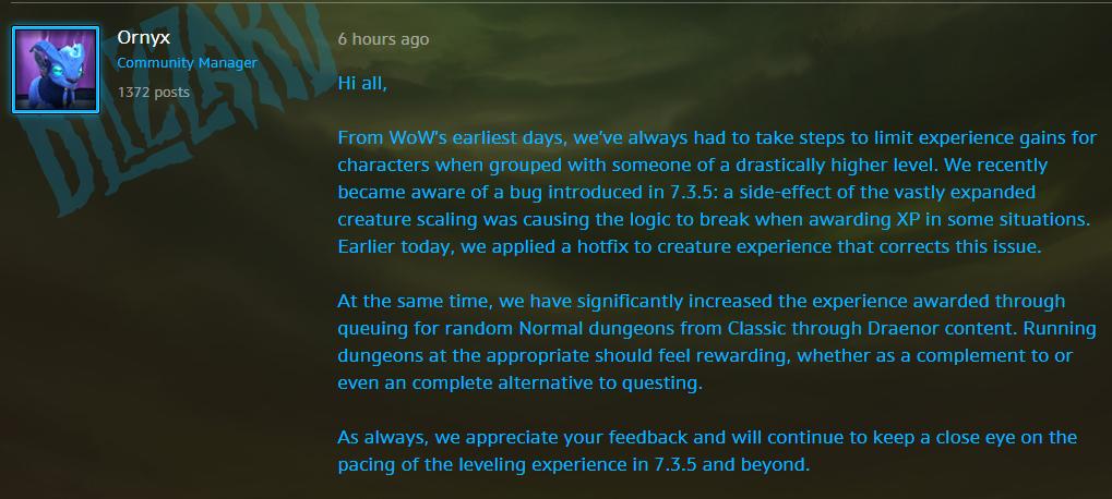 蓝帖:低等级角色地下城获取经验值调整