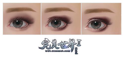 图3:眼影绘制步骤图.jpg