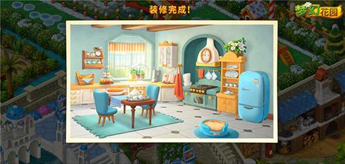 图6:《梦幻花园》厨房全貌.jpg
