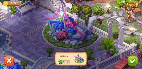 图5:《梦幻花园》圣托里尼皮肤——玫瑰小船.jpg