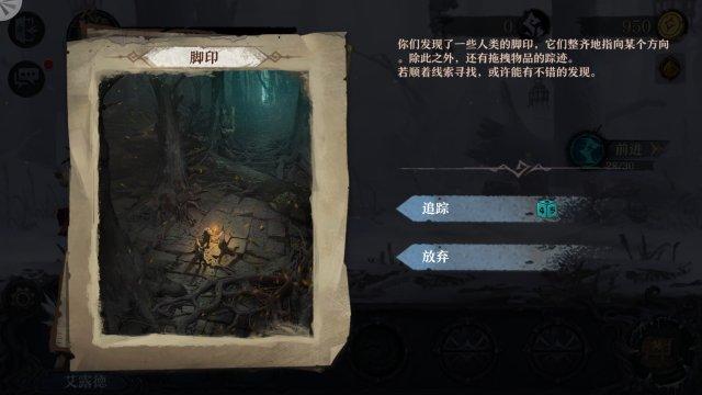 《奈奥格之影》评测8.0分 克苏鲁版暗黑地牢