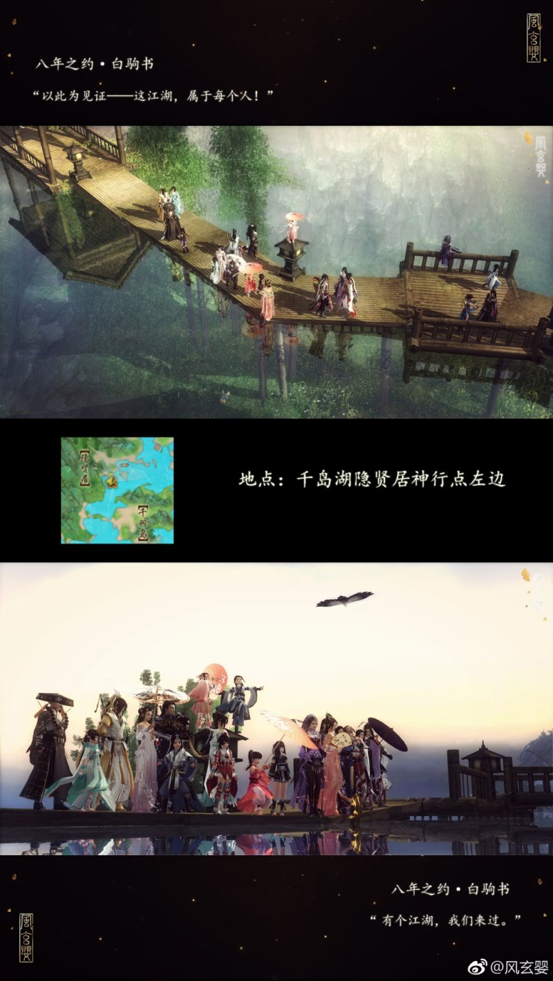 江湖 (3).jpg