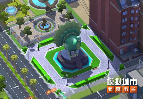 《模拟城市:我是市长》