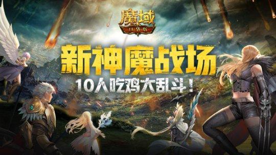 http://www.youxixj.com/youxiquwen/406834.html