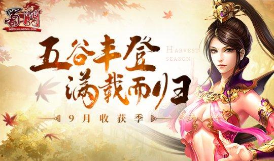 http://www.youxixj.com/baguazixun/354867.html