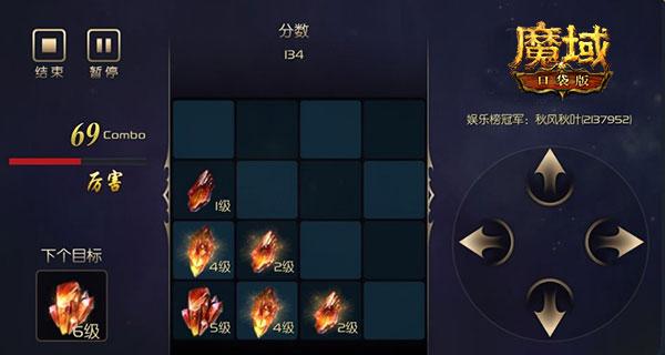 http://www.umeiwen.com/gaoxiao/1584010.html