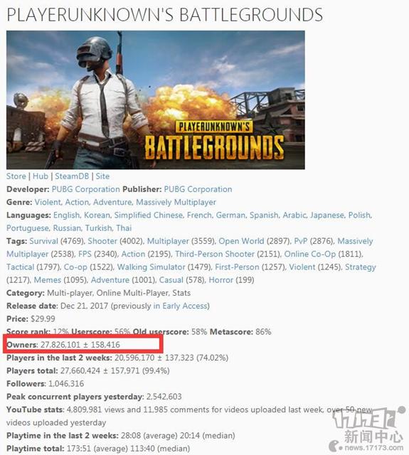 gamersky_01origin_01_20181995438C.jpg