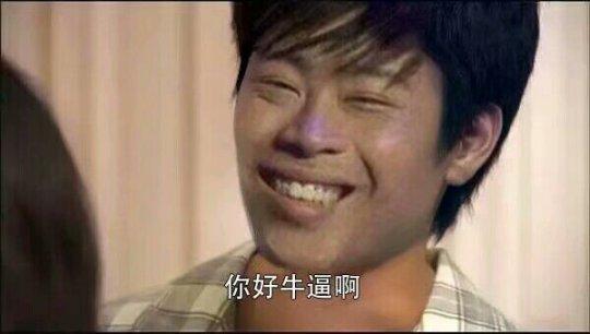 """大J神脱口秀:爸爸半夜12点问女老师""""睡了吗?""""结果被踢了……"""