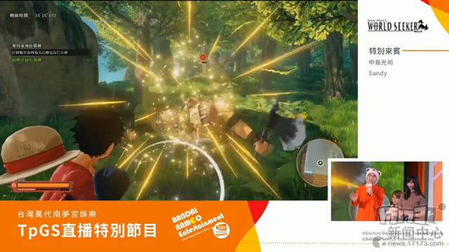 One Piece- World Seeker - First PS4 Gameplay (also on Xbox One and PC)_20180127234505.jpg