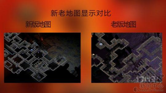 图1 新旧地图对比.jpg