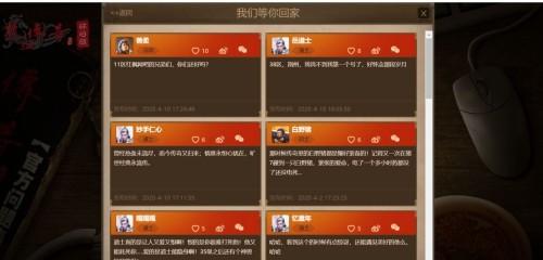 http://www.youxixj.com/quanqiuredian/346818.html