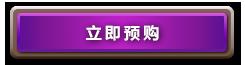 爐石傳說9月11日更新說明 古墓驚魂預載