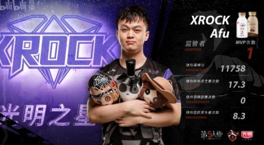 第五人格IVL焦点战:XROCK监管者阿福两次四抓打崩ZQ求生者!2968.png