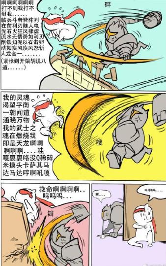 守望先锋岛田源氏漫画赏析
