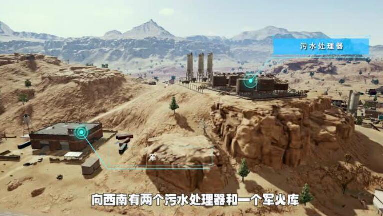 【战术大师】人不多且肥:新山搜索路线