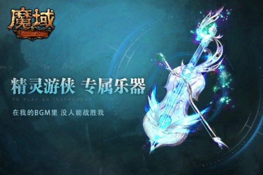 http://www.youxixj.com/baguazixun/391813.html