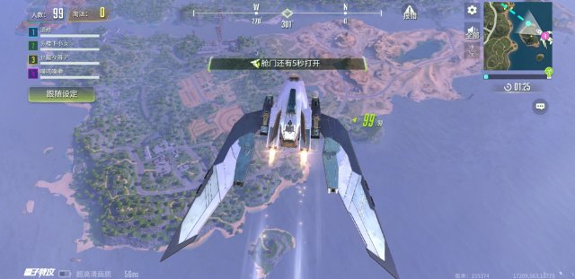 《量子特工》评测7.8 未来科幻风战术竞技游戏