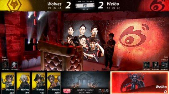第五人格IVL战报:Weibo监管者矮调临危奉命,协助队伍绝杀Wolves(1)1699.png