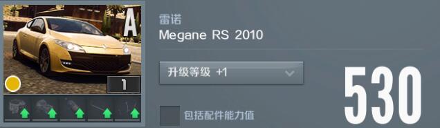 QQ截图20180121183732.jpg