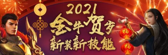 QQ截图20210210004659.jpg