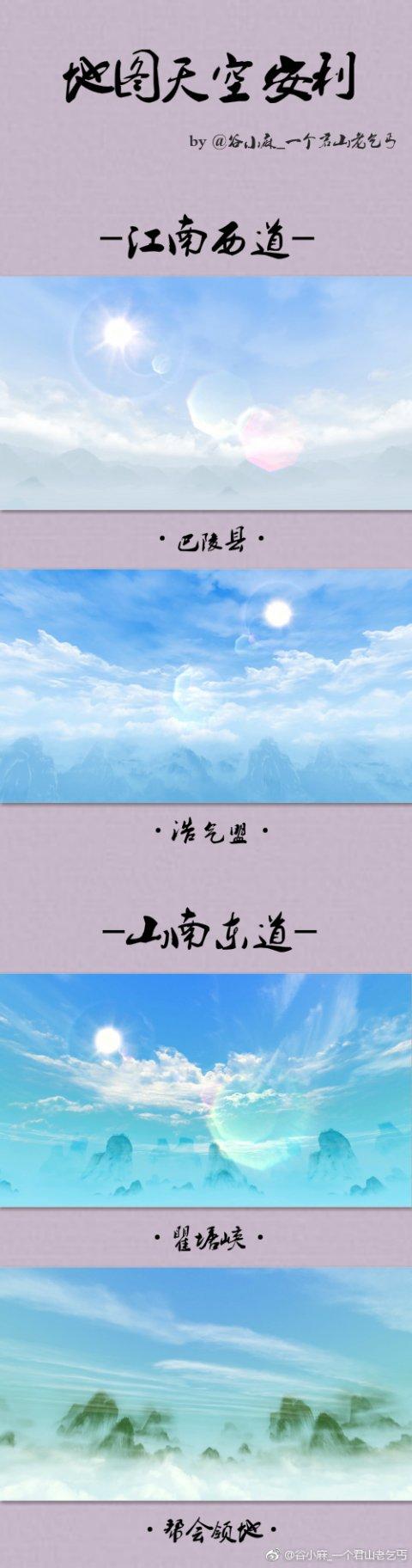 天空合集.jpg