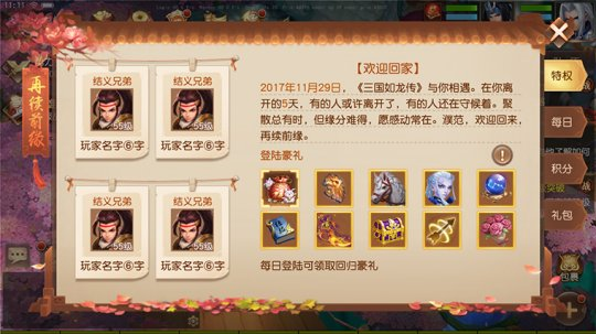 http://www.youxixj.com/wanjiazixun/324397.html