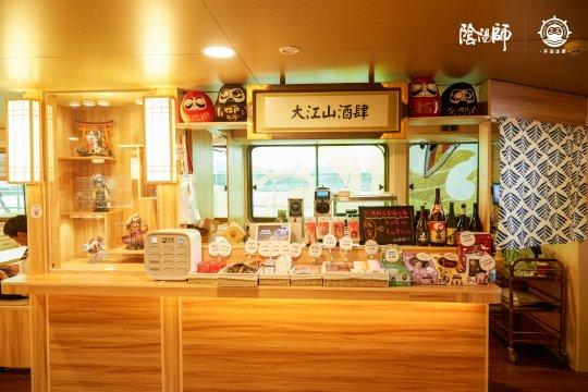 图8-主题船大江山酒肆.jpg