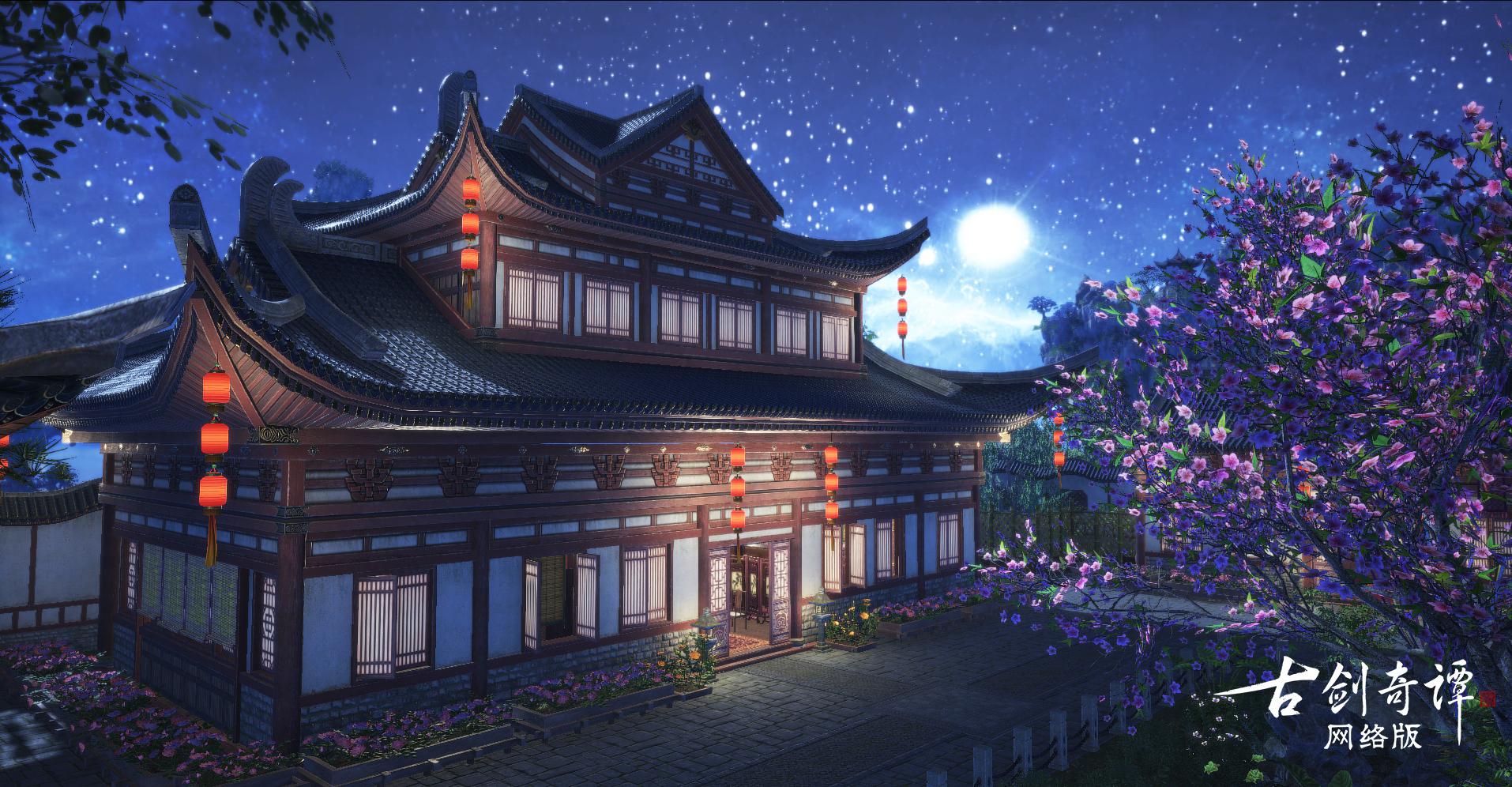 图002仙府夜景.jpg