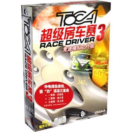 为何时至今日 国外游戏厂商才配备中文?