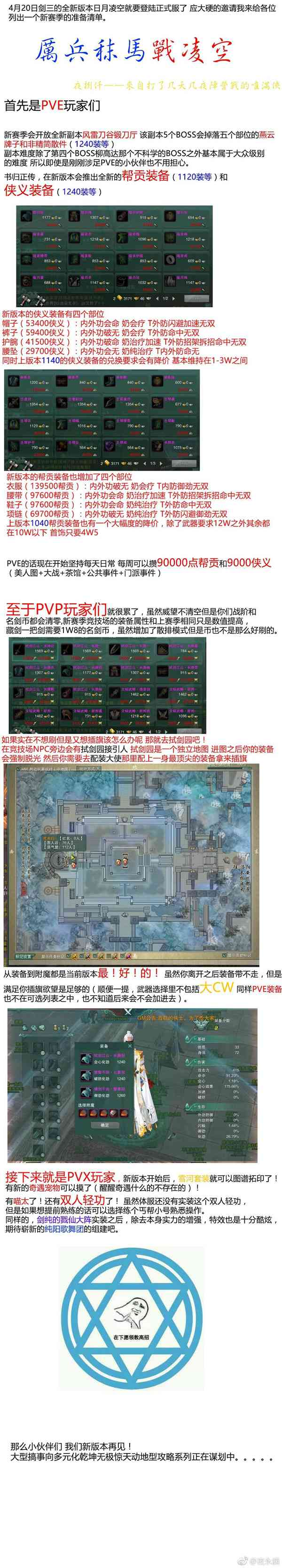 img-17c05abc12b413930b97d21e23a2d2e3.jpg