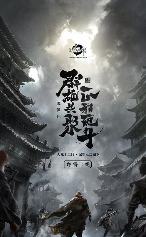 04_看图王.jpg