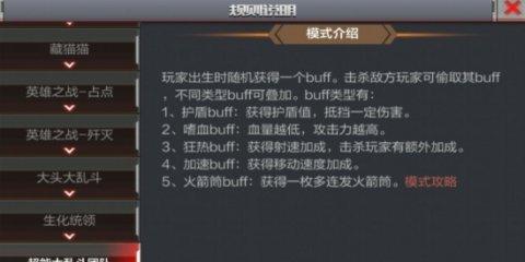 QQ截图20170913221627.png