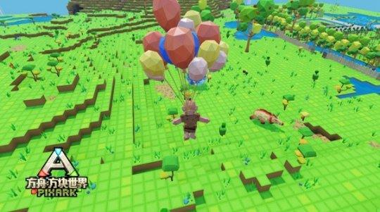 坠落怎么保命 方舟 方块世界 降落伞与滑翔翼玩法图片