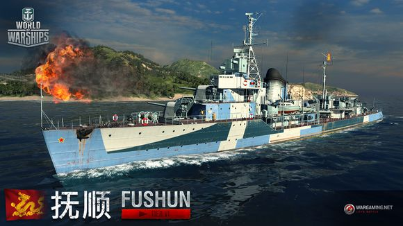 战舰世界 6.14航母调整详细内容
