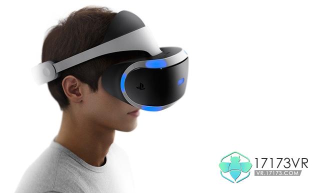 PS-VR-2016-e1458356060724.jpg