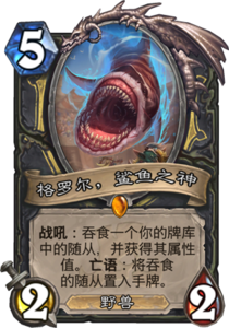 md_gral_the_shark.png