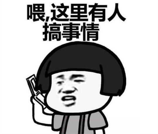 热游情报:魔兽新版上线 网易版流星蝴蝶剑公布