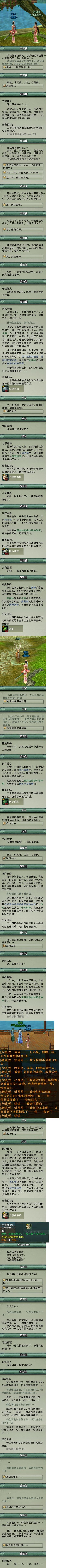 二十四桥苏璐佳.jpg